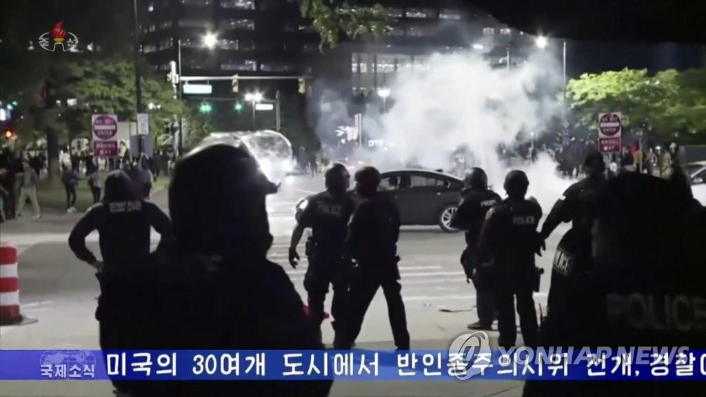 朝媒报道美国大规模示威活动