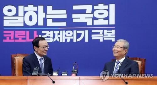 韩国朝野领袖会面
