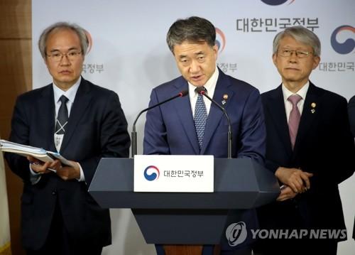 韩政府介绍新冠疫苗研发情况