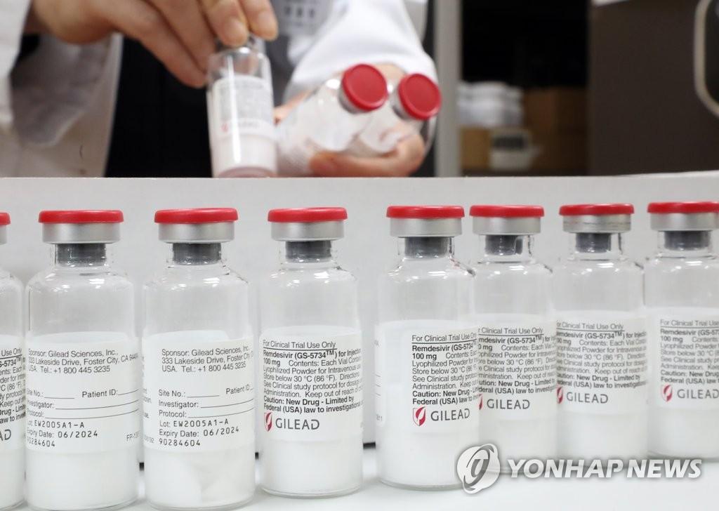 资料图片:瑞德西韦制剂 韩联社