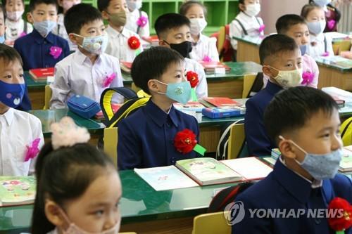 朝鲜小学复课