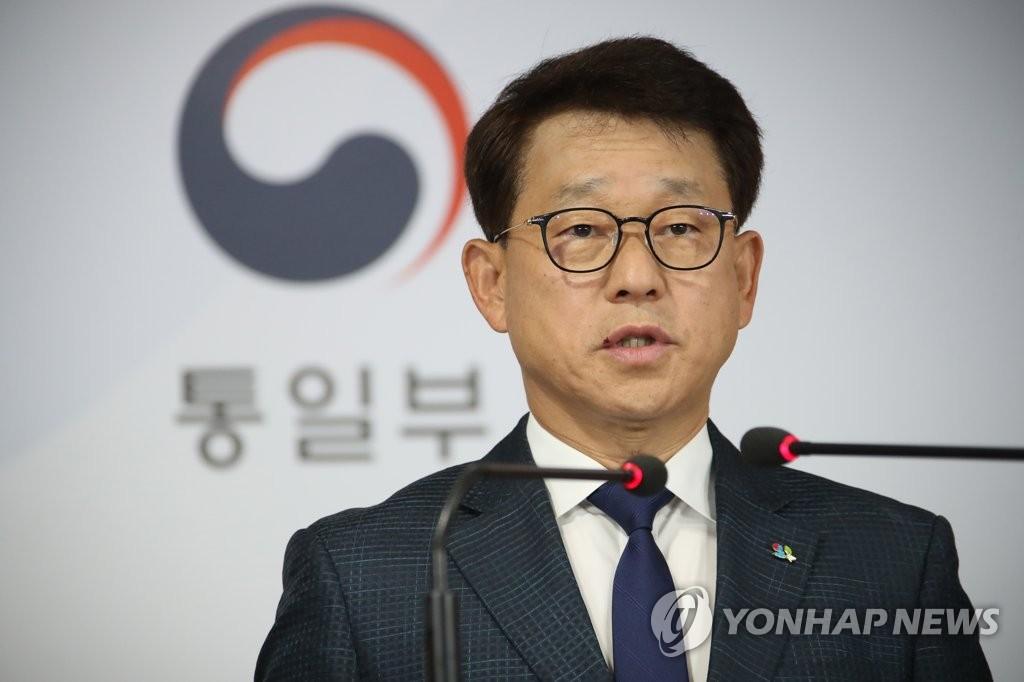 6月4日,在中央政府首尔办公楼,吕尚基召开记者会。 韩联社
