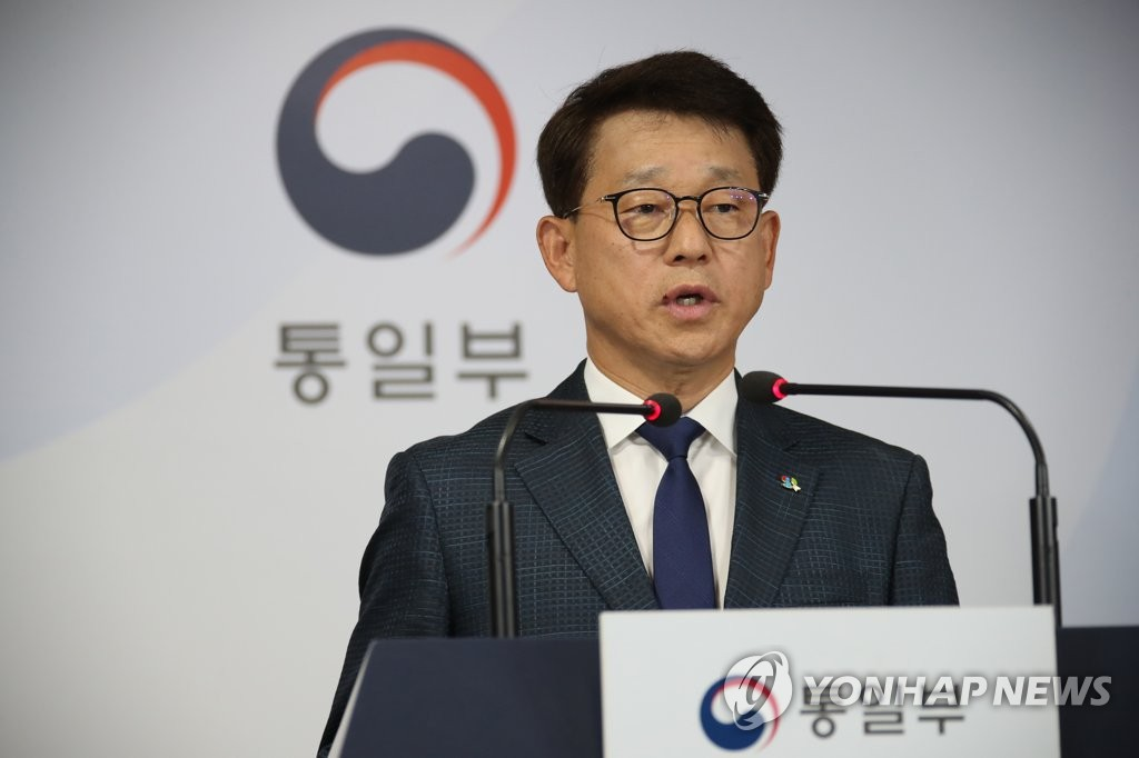 资料图片:统一部发言人吕尚基 韩联社