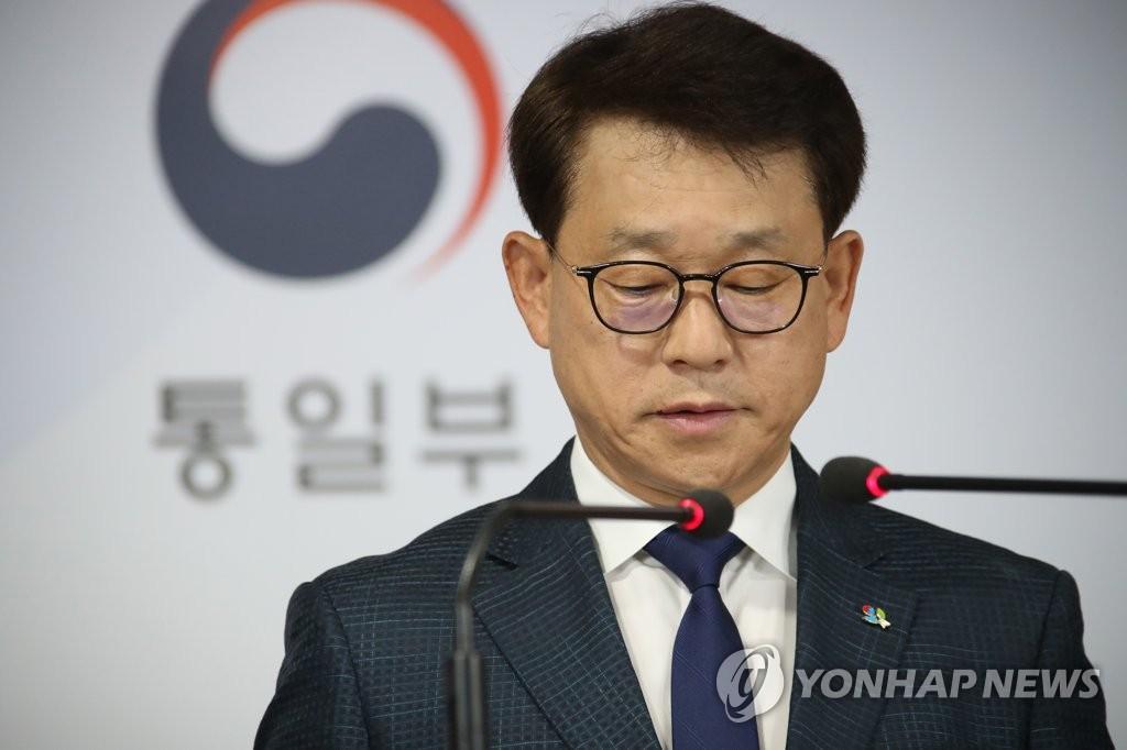 韩统一部就舆论批评政府对朝态度过于低调表态
