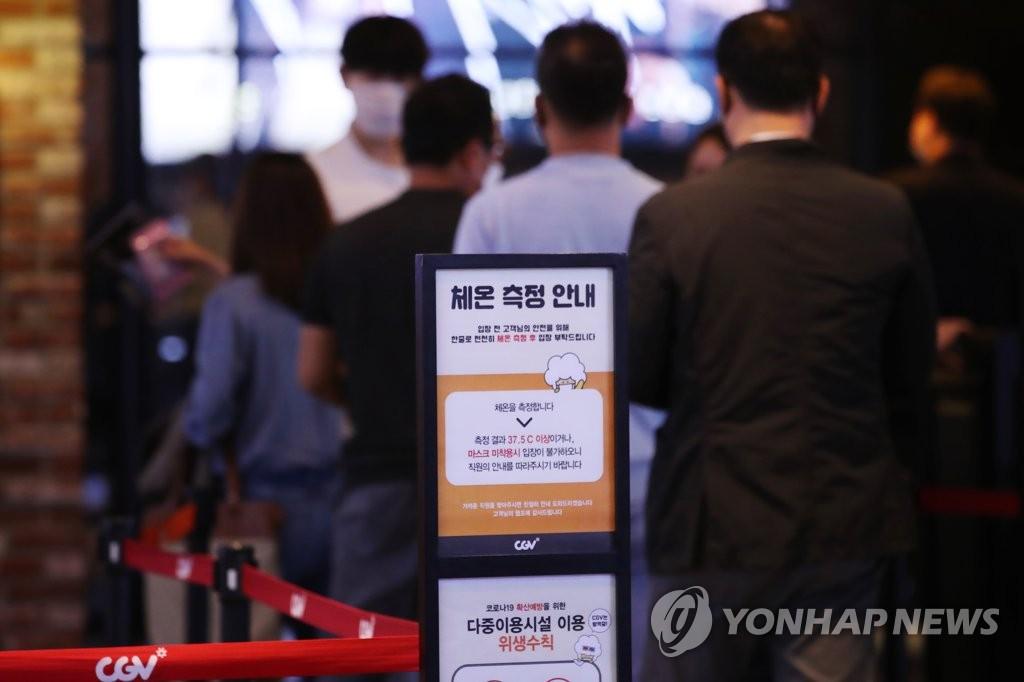 韩国票房:小长假带动5月观影人数环比反弹