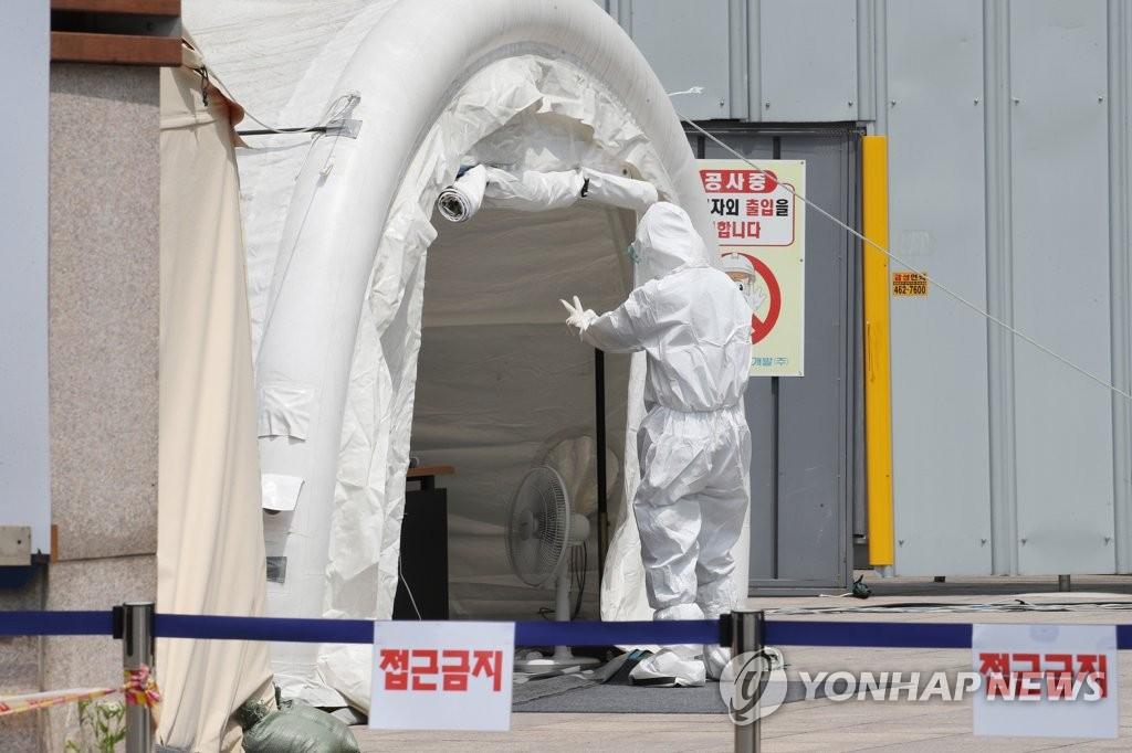 详讯:韩国新增39例新冠确诊病例 累计11668例