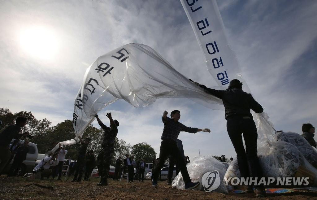 韩统一部:坚持履行韩朝协议立场不变