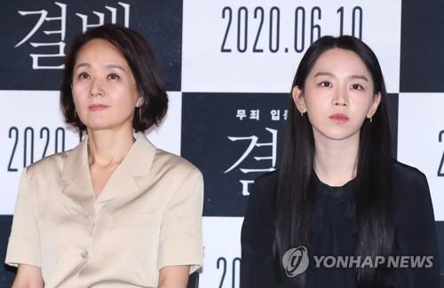 演员裴宗玉和申惠善