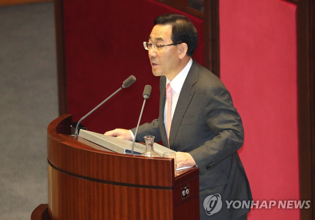 6月5日,在韩国国会,第21届国会举行首场全体会议,最大在野党未来统合党党鞭朱豪英发言。 韩联社
