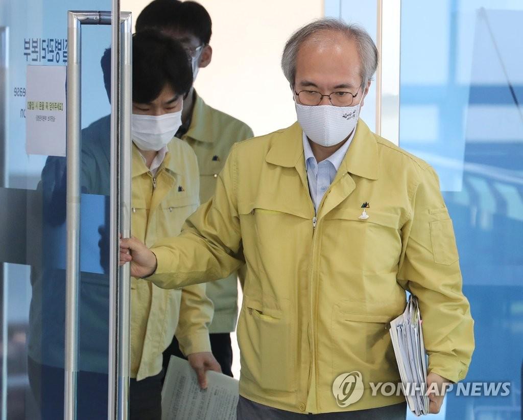 资料图片:韩国中央防疫对策本部长权埈郁 韩联社