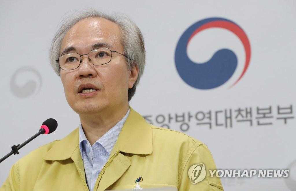 资料图片:韩国中央防疫对策本部副本部长权埈郁 韩联社