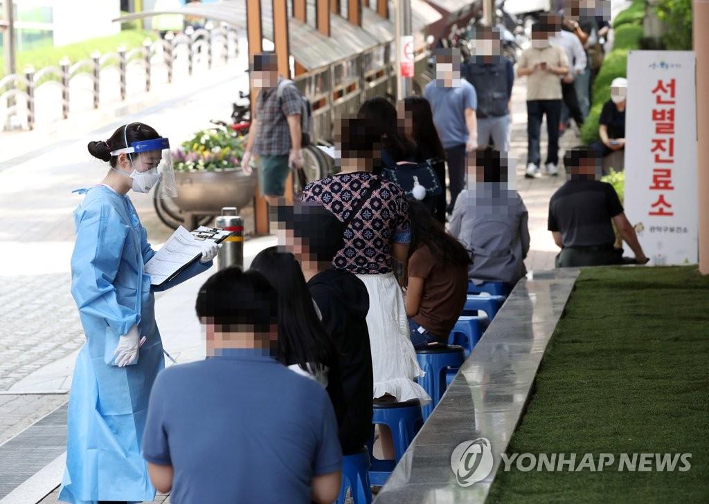 简讯:韩国新增38例新冠确诊病例 累计11814例
