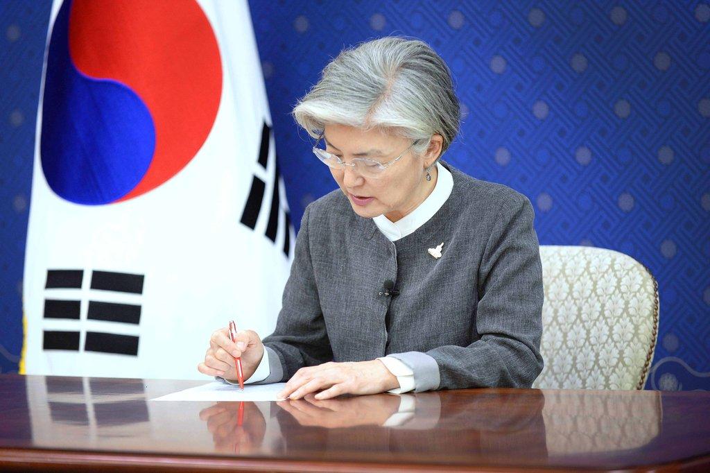 韩外长出席新冠疫情部长级协调小组外长会