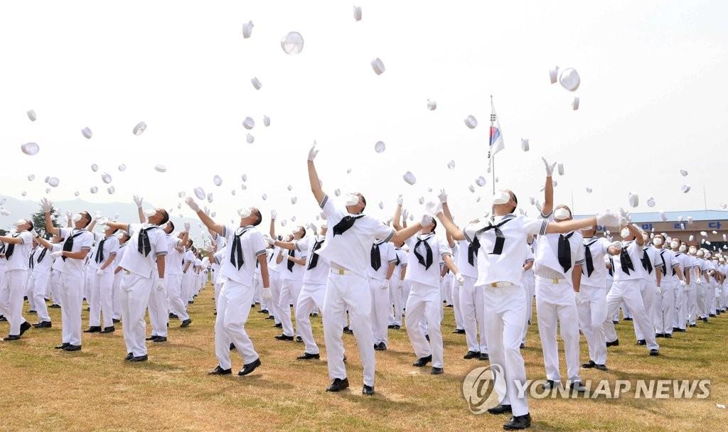 海兵结业典礼
