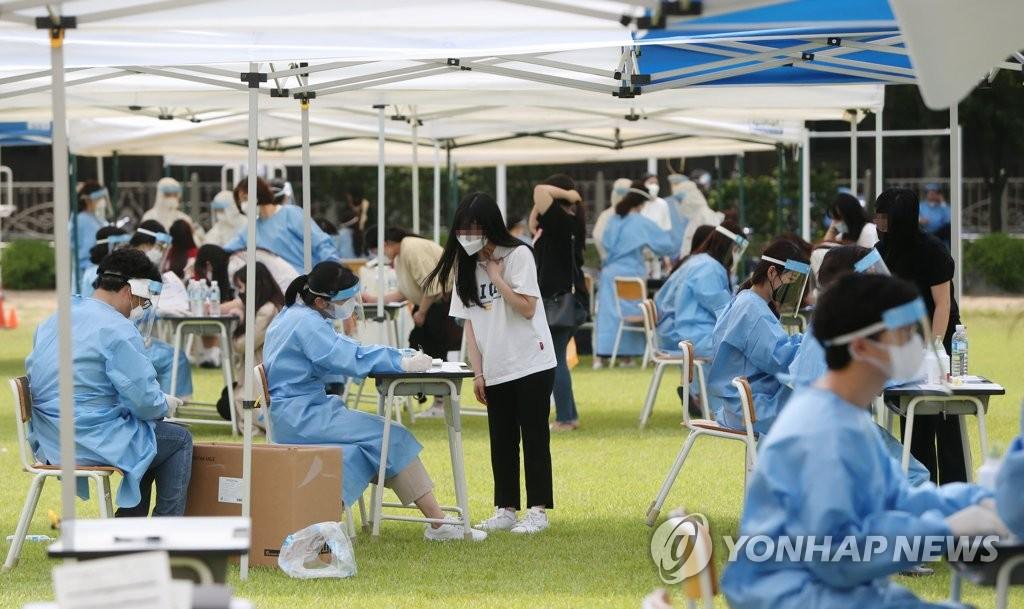 简讯:韩国新增57例新冠确诊病例 累计11776例