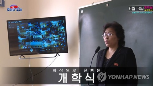 疫情下朝鲜引进使用无接触技术