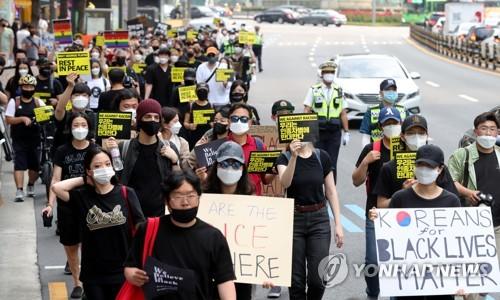 韩民众集会反对种族歧视