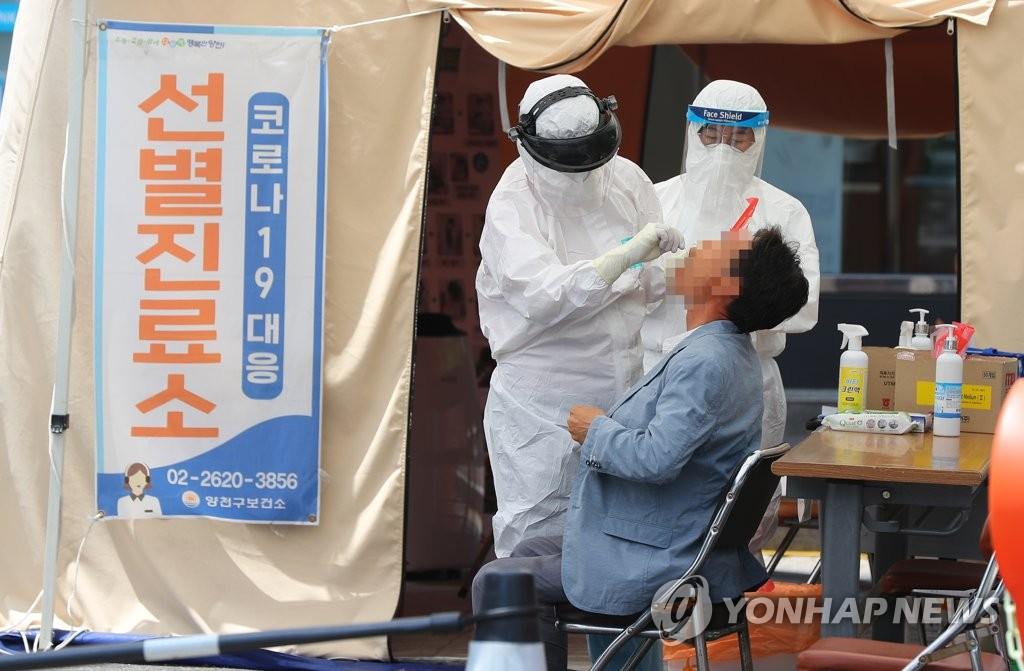 详讯:韩国新增50例新冠确诊病例 累计11902例