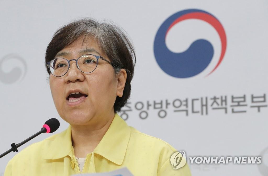 资料图片:韩国中央灾难安全对策本部本部长郑银敬 韩联社