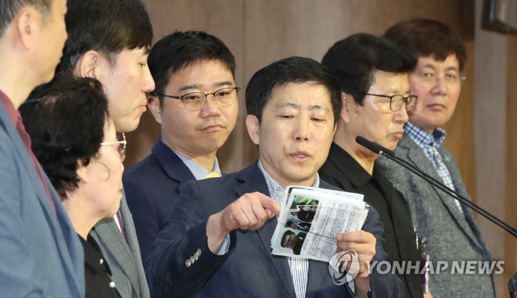 韩统一部举报两家违法散发反朝传单的脱北者团体