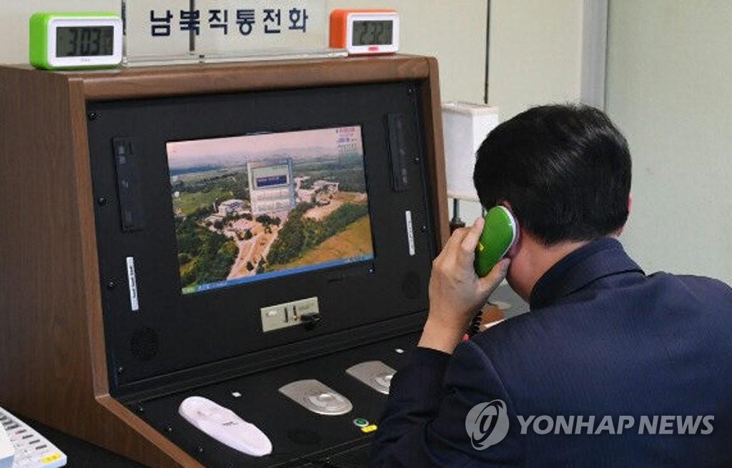 朝鲜全面关闭与韩联络渠道 属对韩施压惯用套路