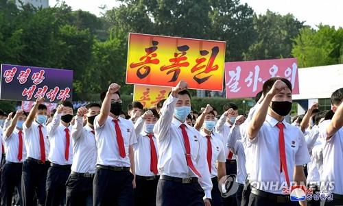 朝鲜学生抗议韩方散发传单