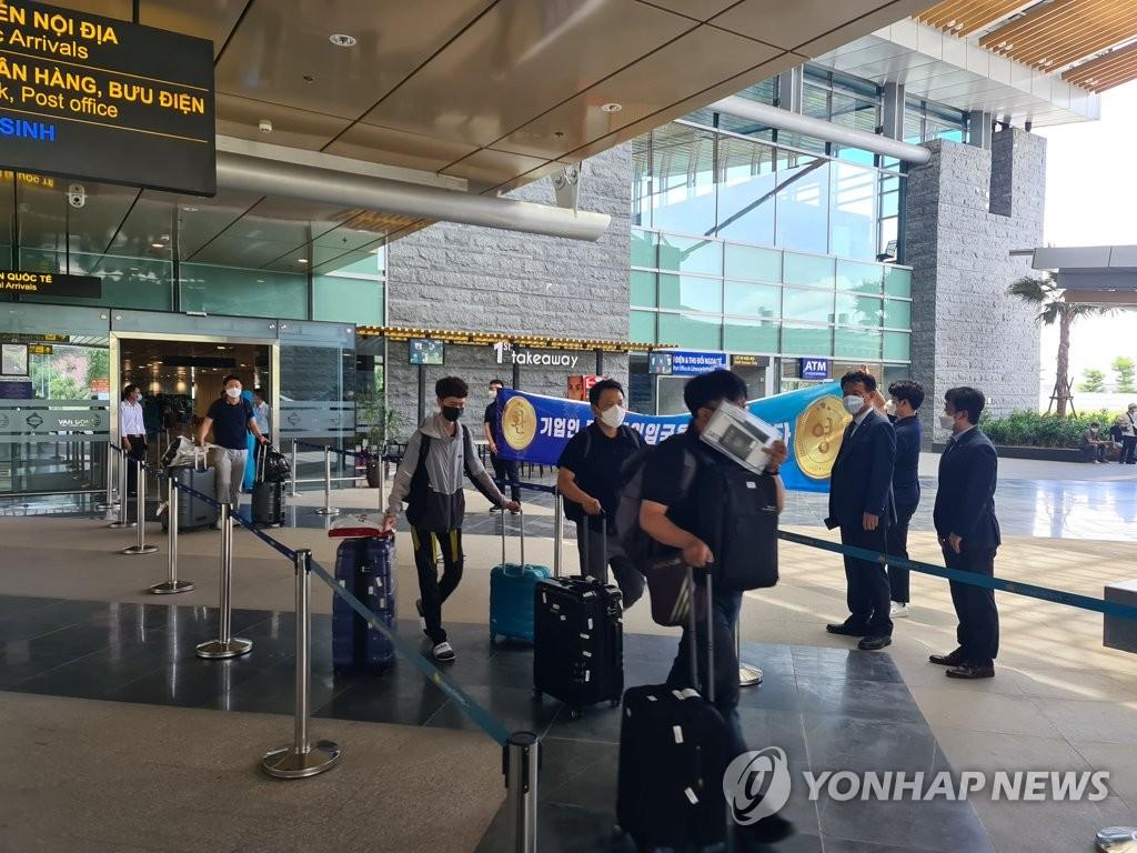 近4000名韩国人今起分批乘包机赴越南
