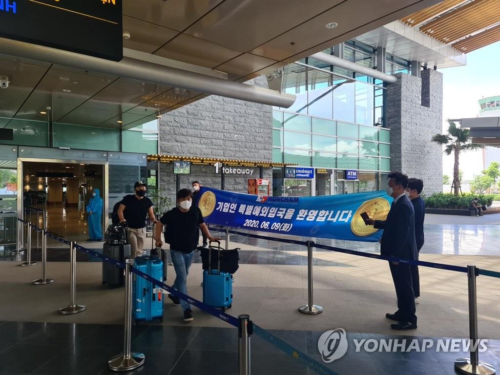 资料图片:6月9日,获准入境的韩企工作人员抵达越南广宁省云屯国际机场。 韩联社