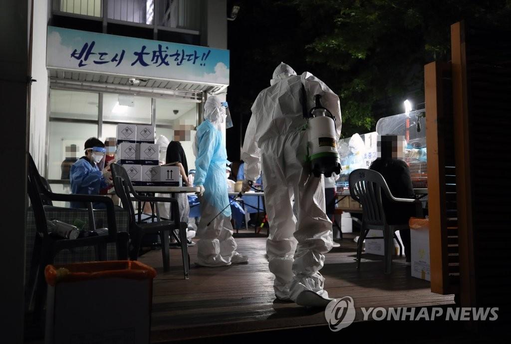 简讯:韩国新增50例新冠确诊病例 累计11902例