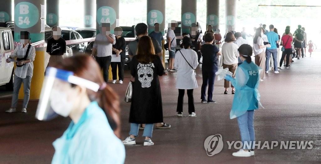 简讯:韩国新增45例新冠确诊病例 累计11947例