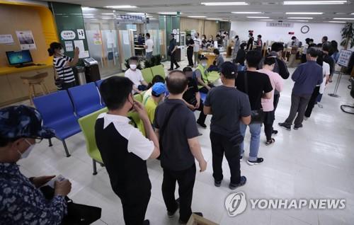 详讯:韩6月就业人口同比增35.2万人 失业率4.3%
