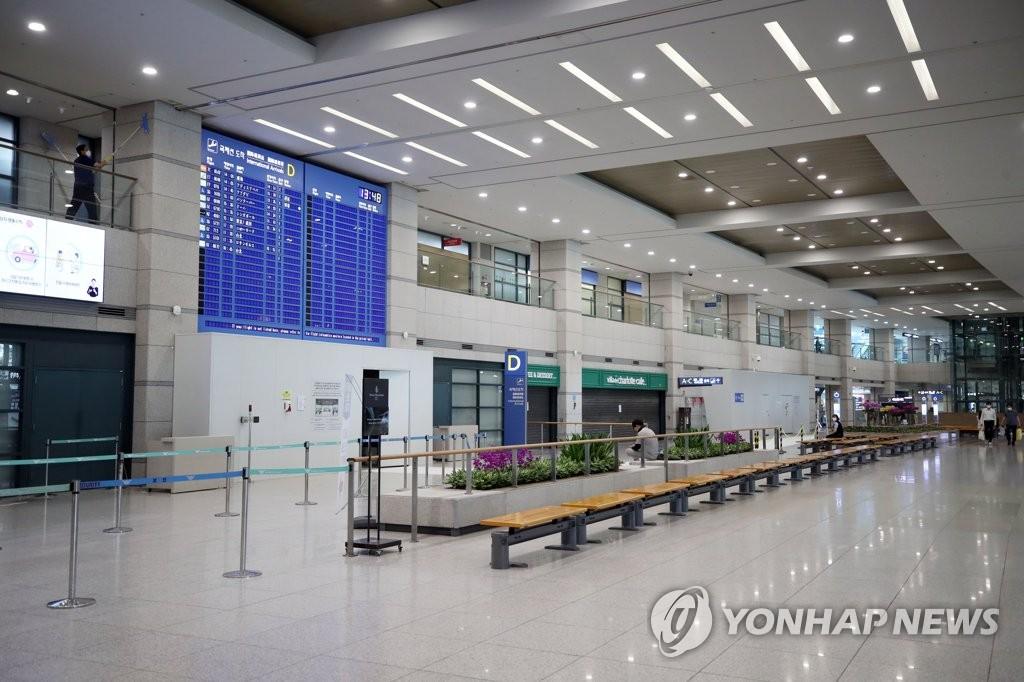 韩国再次发布全球旅游特别预警