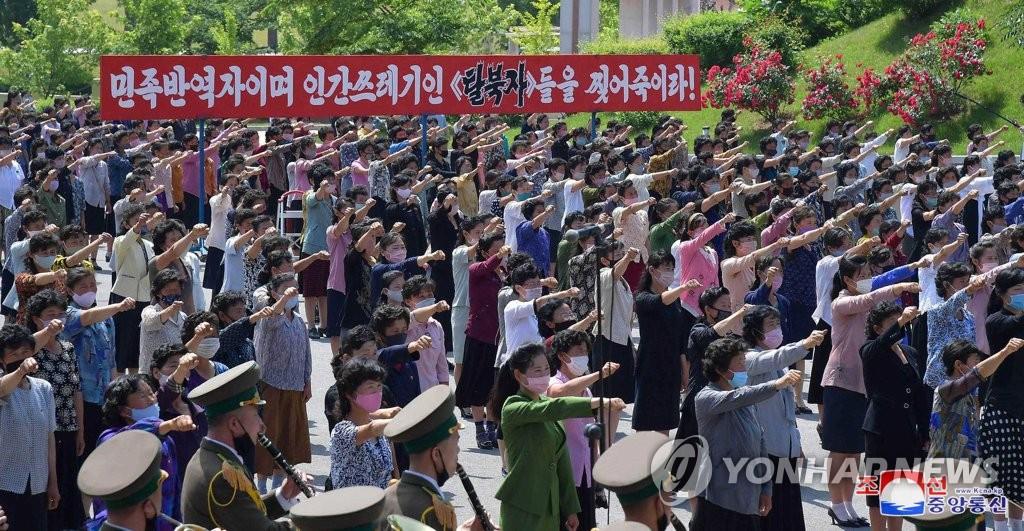 韩青瓦台:不便回应朝媒涉传单言论