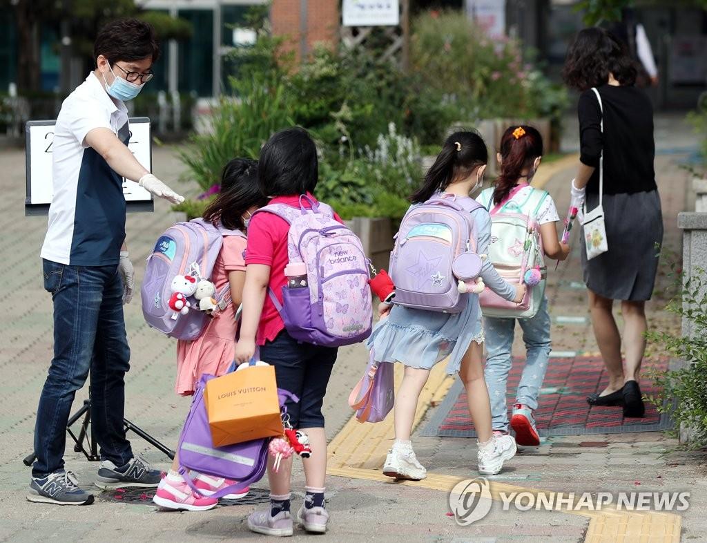 韩首都圈初中小学出勤率限制措施将延至月底