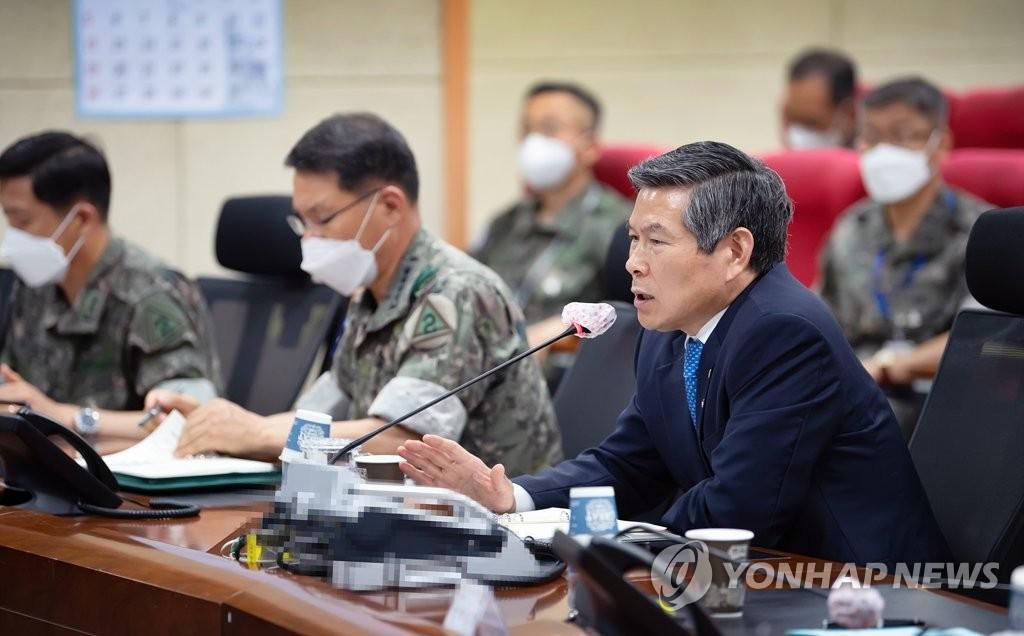 韩防长指示全军加强戒备严防偷渡