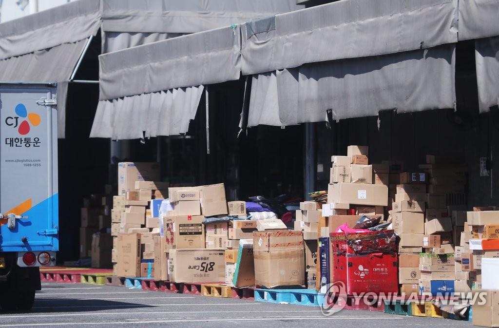 首尔市新冠社区感染病例连续11天保持两位数