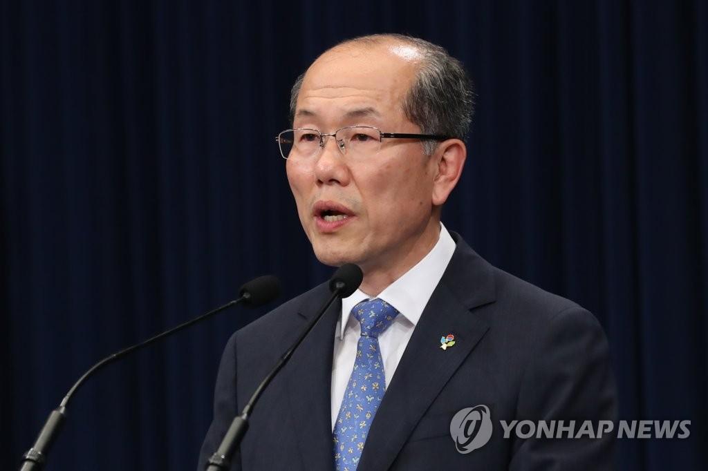 详讯:韩青瓦台称将严打对朝散布传单行为