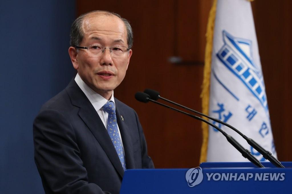 简讯:韩青瓦台对朝鲜爆破韩朝联办深表遗憾