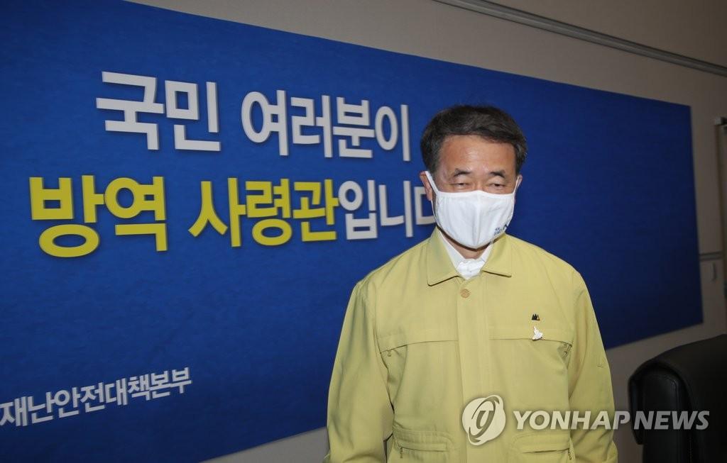 资料图片:中央灾难安全对策本部第一次长朴凌厚 韩联社