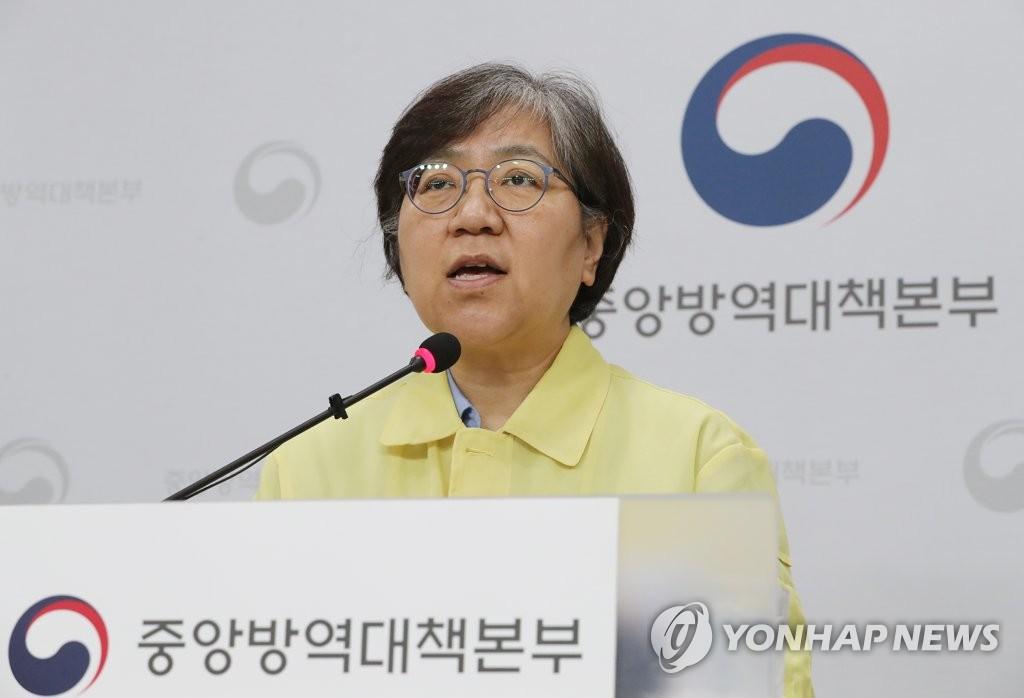 资料图片:中央防疫对策本部本部长郑银敬 韩联社