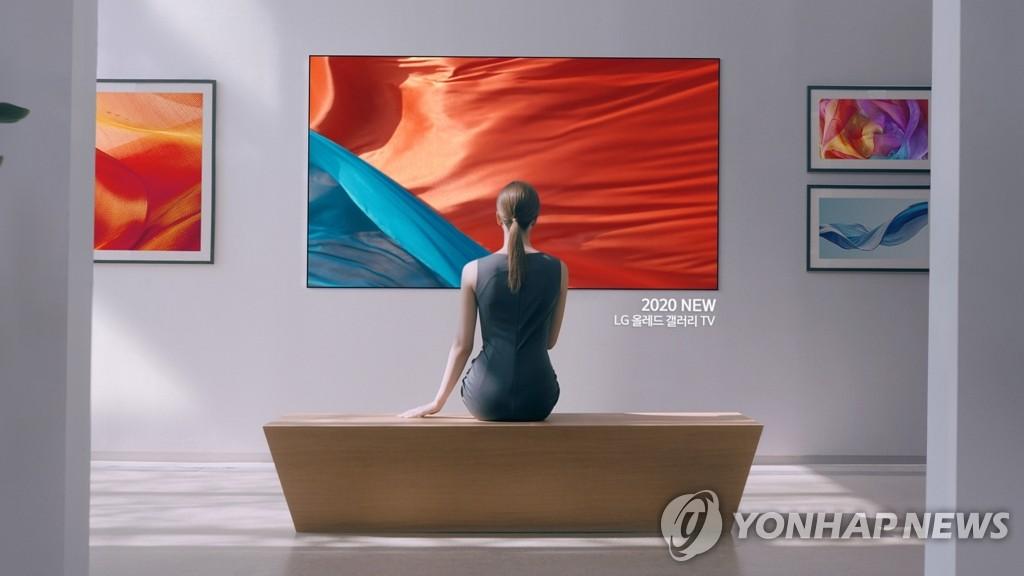 "LG电子6月14日公开了OLED电视新广告""人类的色彩"",突出OELD电视高清画质。 韩联社/LG电子供图(图片严禁转载复制)"