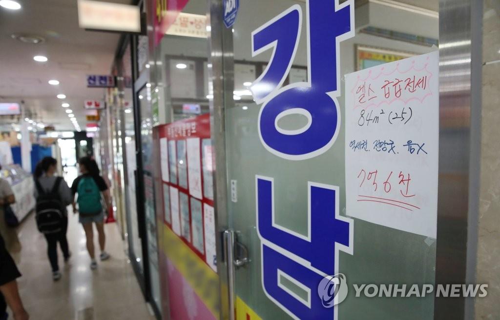 资料图片:位于首尔市的一处房产中介所 韩联社