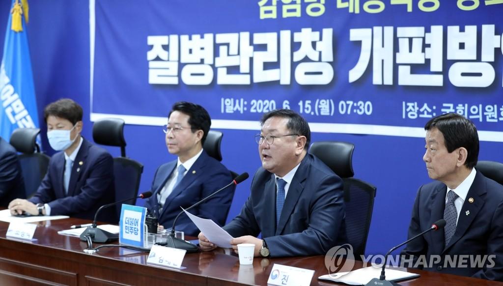 详讯:韩国党政青敲定疾控部门升格方案