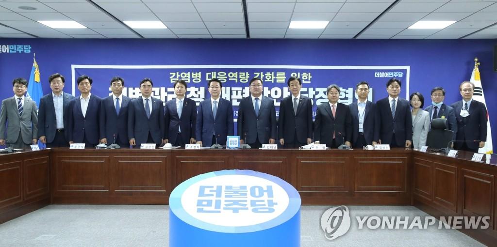 6月15日,党政青有关人士在首尔汝矣岛国会议员会馆开会讨论疾控部门升格事宜。与会者在会上合影留念。 韩联社