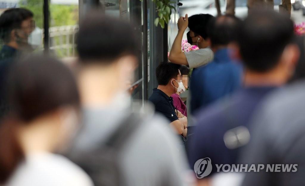 简讯:韩国新增37例新冠确诊病例 累计12121例