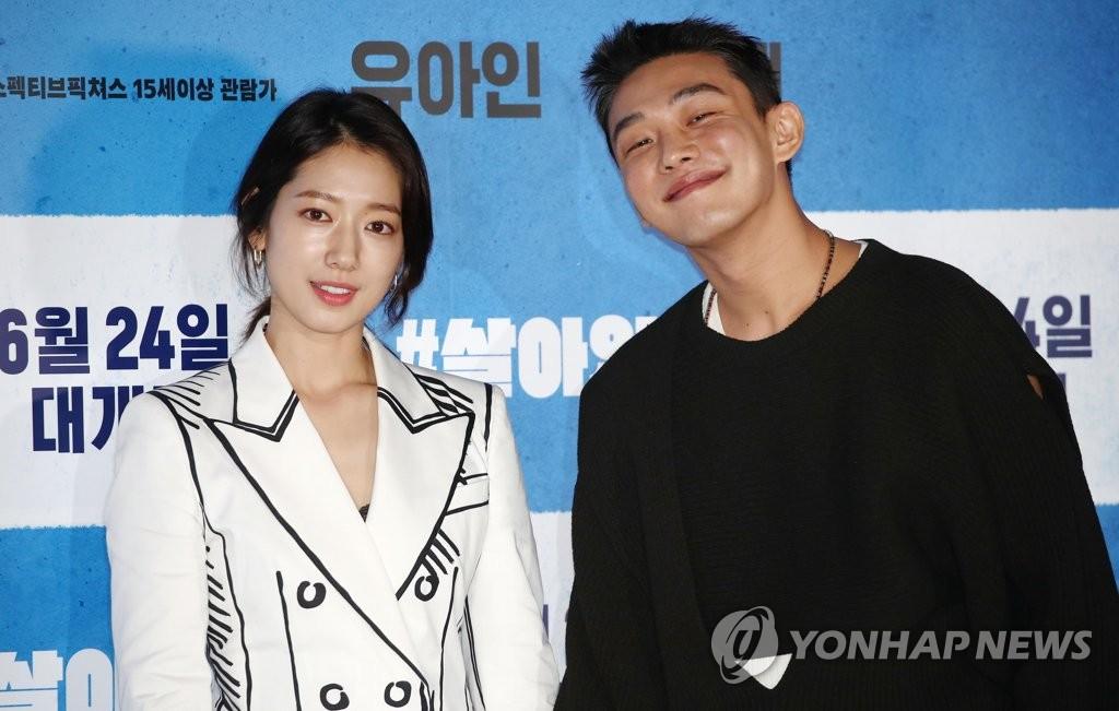 资料图片:6月15日,韩国首尔,演员朴信惠(左)与刘亚仁出席新片《活着》首映式。 韩联社