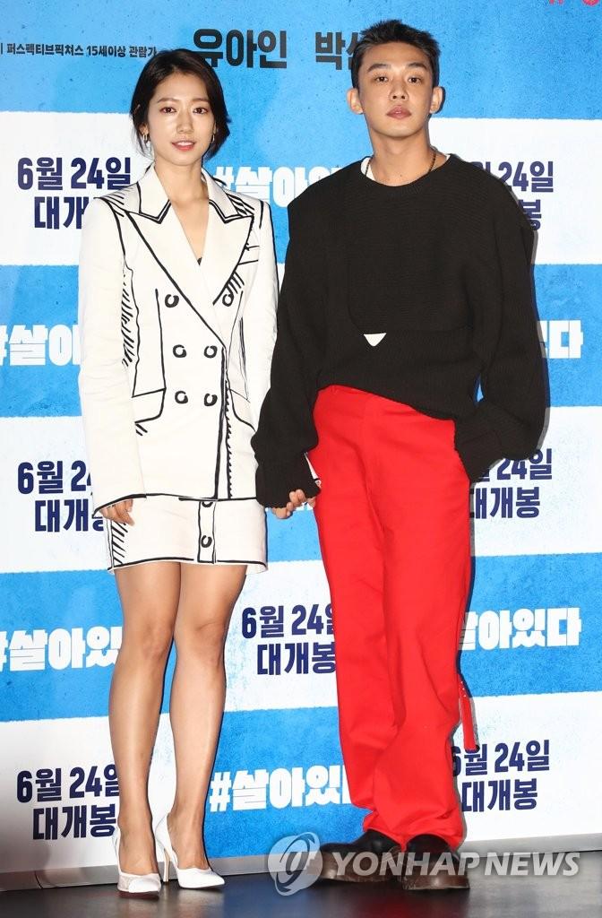 朴信惠和刘亚仁