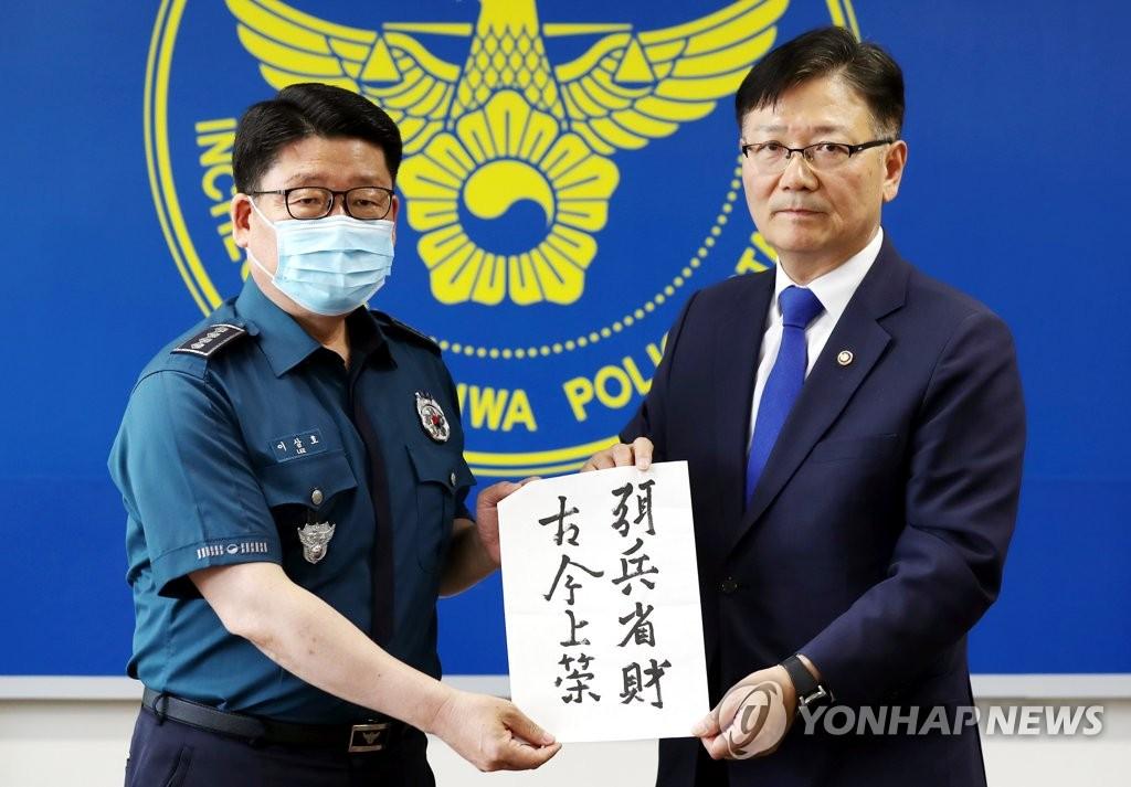 韩高官慰问边境干警要求严防反朝宣传