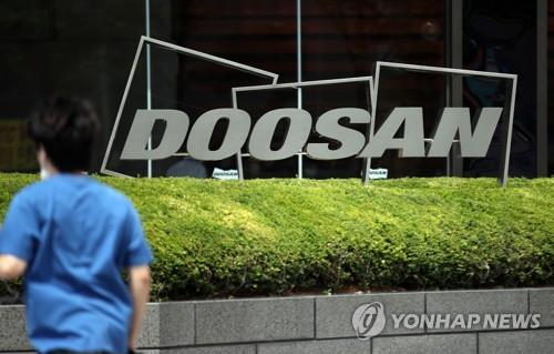 韩国斗山工程机械将收购在华法人20%股份