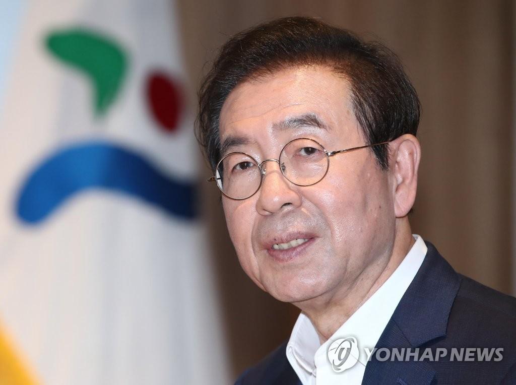 资料图片:首尔市长朴元淳 韩联社